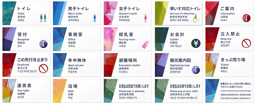 デザイナープレート  4ヶ国語表示  Washi