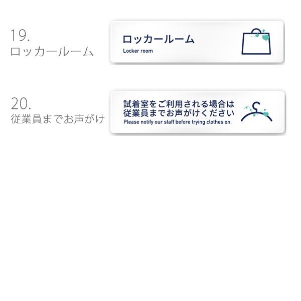 AA-IM3-02