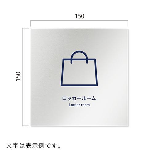 AB-IM1-01アパレル向けSimple平付型アルミ幅150×高150×厚1mm
