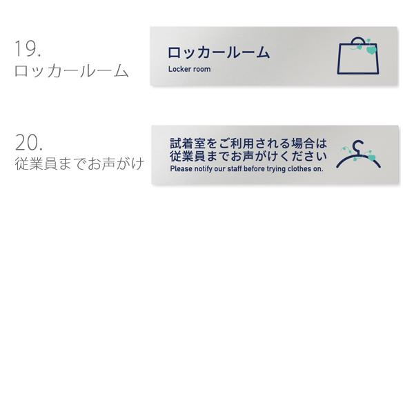 AB-IM3-02