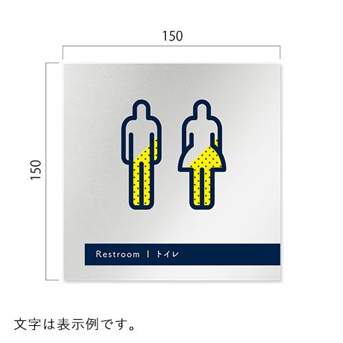 AB-NT2-01アパレル向けdot平付型アルミ幅150×高150×厚1mm