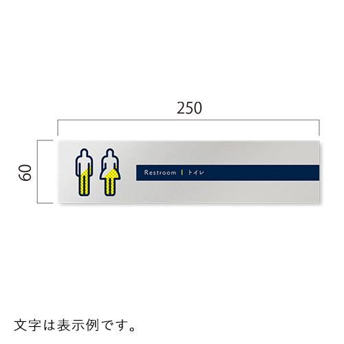 AB-NT2-02アパレル向けdot平付型アルミ幅250×高60×厚1mm