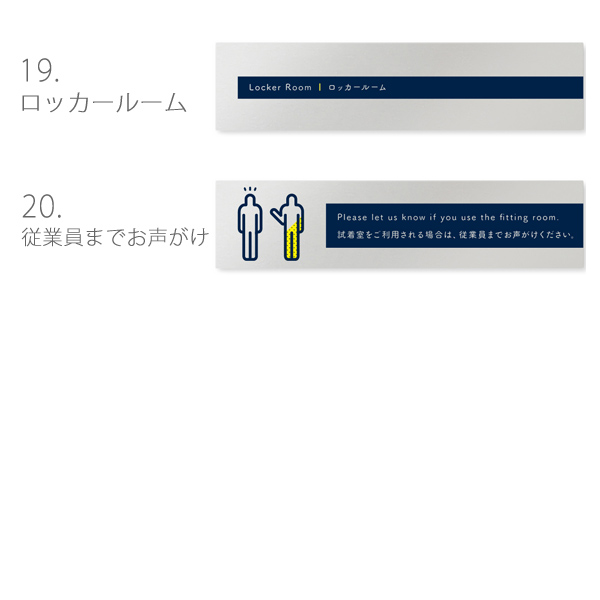 AB-NT2-02