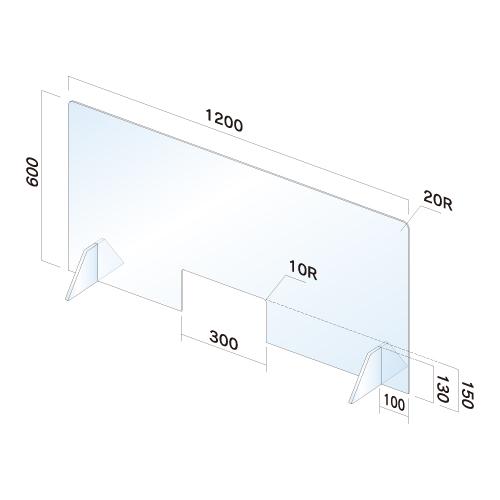 APT6012W-M飛散防止パネル(透明) 無地 窓あり幅1200×高600×厚3mm