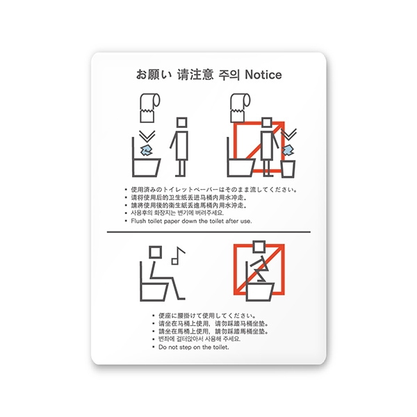 CA-IM2-01注意表示(10番デザイン専用)Simple平付型アクリル幅150×高200×厚3mm