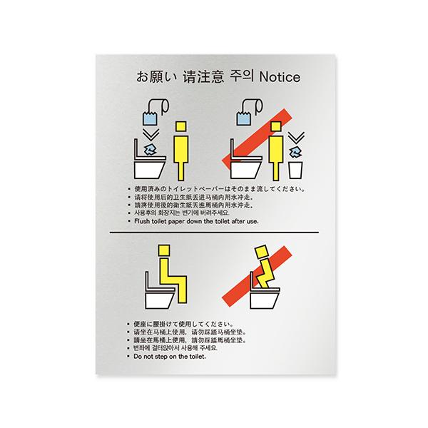 CB-IM1-01 注意表示(10番デザイン専用) Square 平付型アルミ 幅150×高200×厚1mm