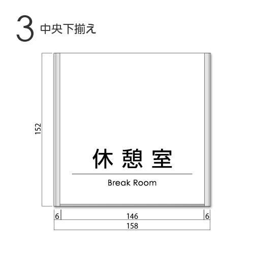 FA150-kyukei-kak