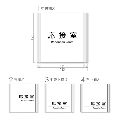 FA150-ousetsu-kakアルミ枠付きアクリル応接室プレート角ゴ幅155×高152×厚15mm