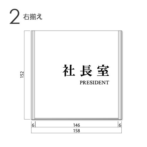 FA150-shachou-min