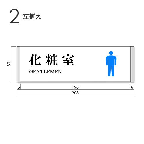 FA60-kesho-ge-min