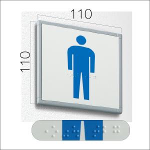 FH110Pバリアフリーサイン点字ピクトサイン幅110×高110×厚6mm