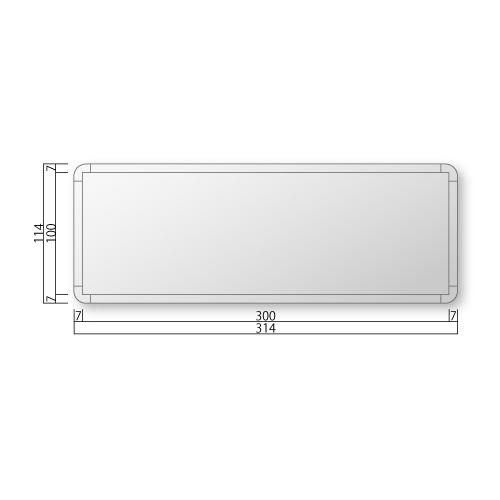 FRA110-M フリーサイズプレート 正面型 M価格 幅314×高114×厚15mm