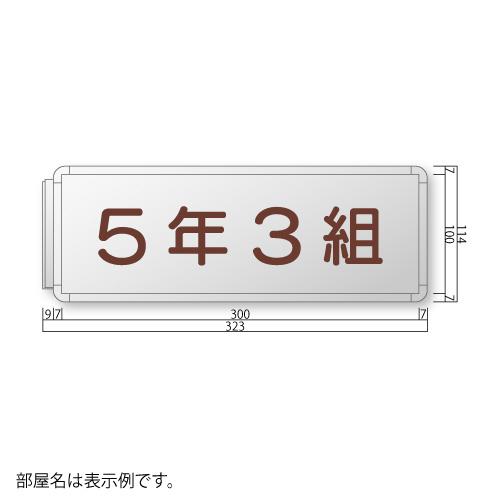 FRAY110-Sフリーサイズプレート側面型S価格幅323×高114×厚20mm