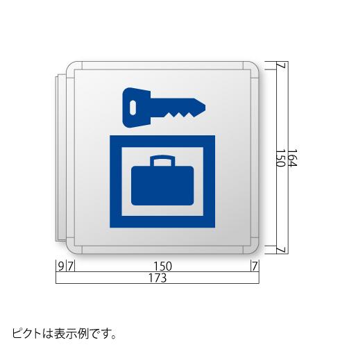 FRAY160-Sフリーサイズプレート側面型S価格幅173×高164×厚20mm