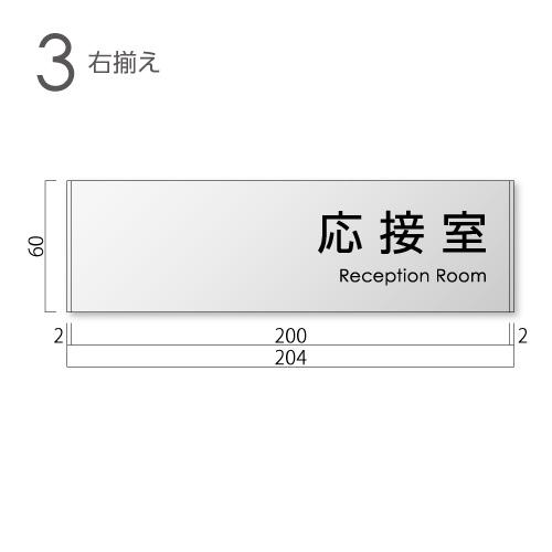 FT60-ousetsu-kak