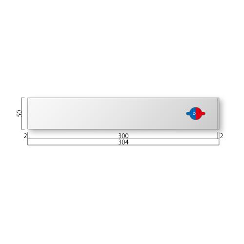FTM53-Mアルミプレート在空目印付M価格幅304×高50×厚8mm