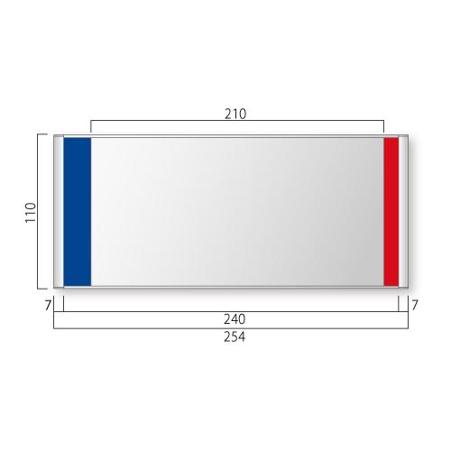 FTR-N110-Mフリーサイズプレートサイド枠正面型:切替表示M価格幅254×高110×厚15mm