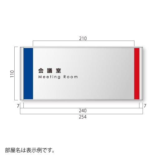 FTR-N110-Sフリーサイズプレートサイド枠正面型:切替表示S価格幅254×高110×厚15mm