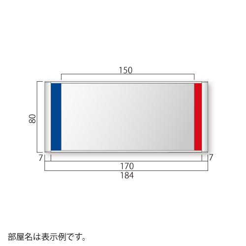 FTR-N80-Mフリーサイズプレートサイド枠正面型:切替表示M価格幅184×高80×厚15mm