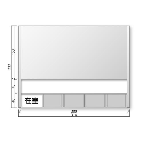 FTR40-Mフリーサイズプレートサイド枠正面型:在空+氏名表示付M価格幅314×高232×厚15mm