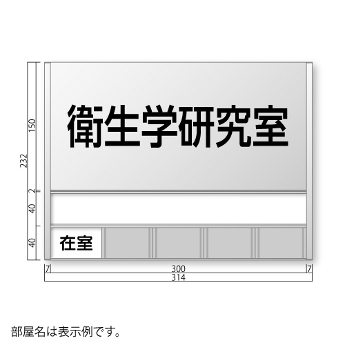 FTR40-Sフリーサイズプレートサイド枠正面型:在空+氏名表示付S価格幅314×高232×厚15mm