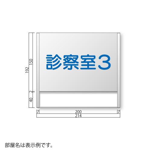 FTR50-1-Sフリーサイズプレートサイド枠正面型:氏名表示付S価格幅214×高192×厚15mm