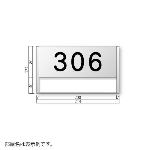 FTR55-Sフリーサイズプレートサイド枠正面型:氏名表示付S価格幅214×高122×厚15mm