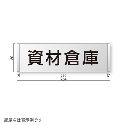 FTR81-Sフリーサイズプレートサイド枠正面型S価格幅264×高80×厚15mm