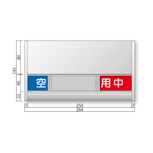 FTRP10-Mフリーサイズプレートサイド枠正面型:ペーパーハンガー付M価格幅264×高145×厚15mm