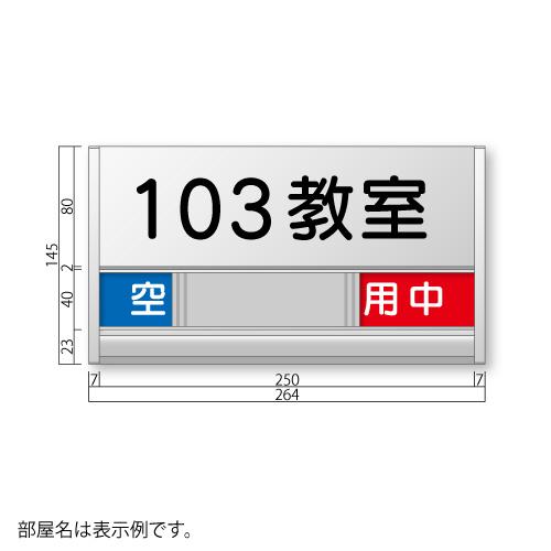 FTRP10-Sフリーサイズプレートサイド枠正面型:ペーパーハンガー付S価格幅264×高145×厚15mm