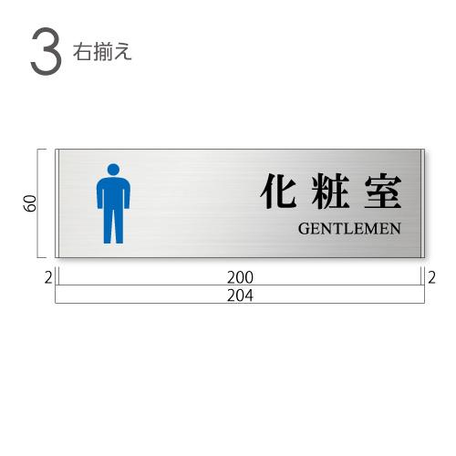 FTS60-kesho-ge-min