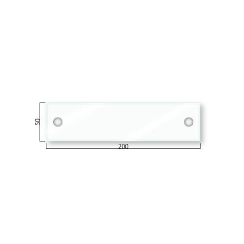 GAR50-Mガラスアクリルプレートビス取付タイプM価格幅200×高50×厚26mm