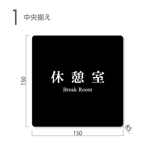 GF150-B-kyukei-min