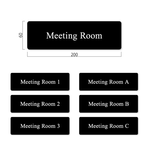 GF60-B-meeting-min艶消しアクリル黒Meeting Roomプレート明朝幅200×高60×厚6mm