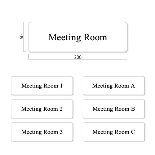 GF60-W-meeting-min艶消しアクリル白Meeting Roomプレート明朝幅200×高60×厚6mm