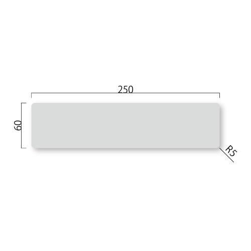 GF61-Mアクリマットプレート正面型M価格幅250×高60×厚6mm