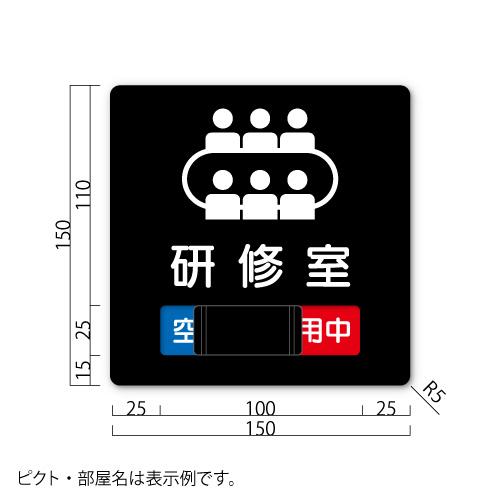 GFM150-Cアクリマットプレート在空表示付C価格幅150×高150×厚9mm