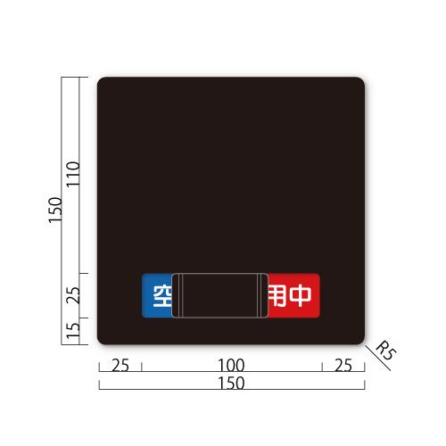 GFM150-Mアクリマットプレート在空表示付M価格幅150×高150×厚9mm