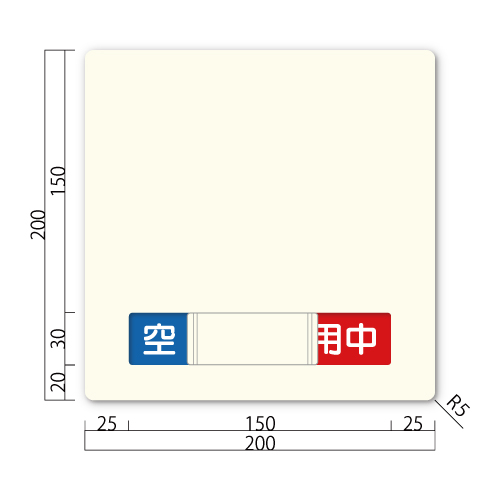 GFM200-Mアクリマットプレート在空表示付M価格幅200×高200×厚9mm