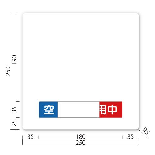 GFM250-Mアクリマットプレート在空表示付M価格幅250×高250×厚9mm