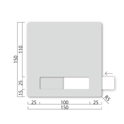 GFN150-M アクリマットプレート ネーム差し替え式 M価格 幅150×高150×厚9mm