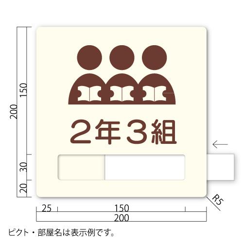 GFN200-Cアクリマットプレートネーム差し替え式C価格幅200×高200×厚9mm