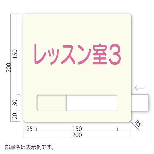 GFN200-Sアクリマットプレートネーム差し替え式S価格幅200×高200×厚9mm