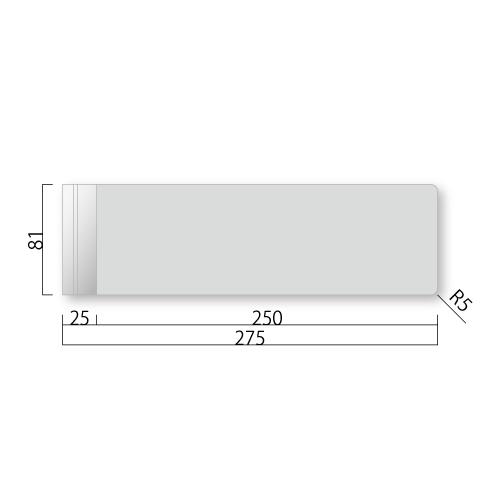 GFY81-Mアクリマットプレート側面型M価格幅275×高81×厚27mm
