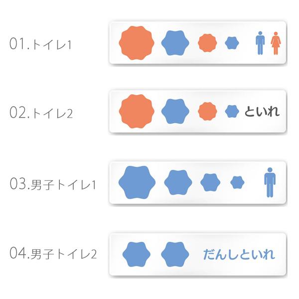 HA-IN1-02