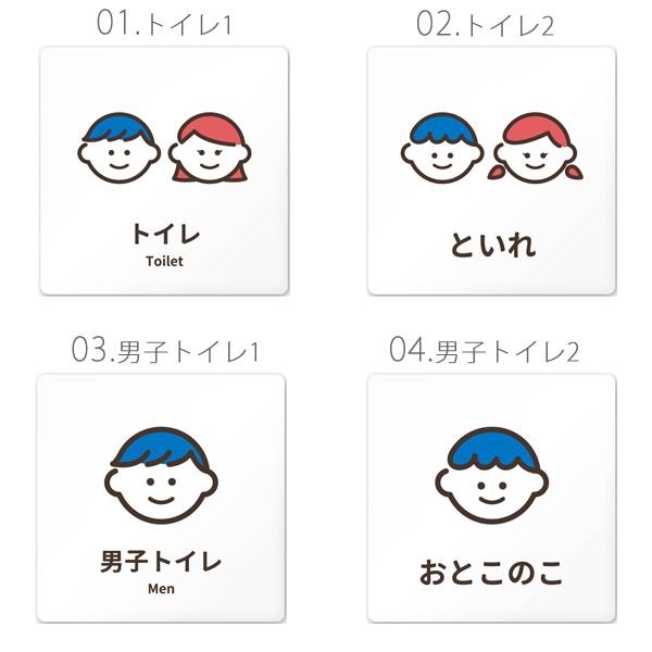 HA-KM2-01