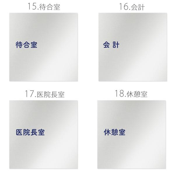 HB-IM1-01