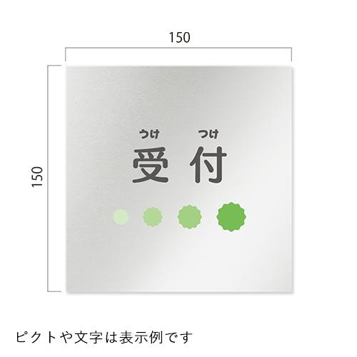 HB-IN1-01病院向けポップ平付型アルミ幅150×高150×厚1mm
