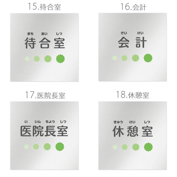 HB-IN1-01