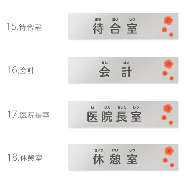 HB-IN1-02